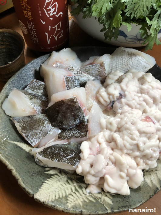 鱈の白子鍋