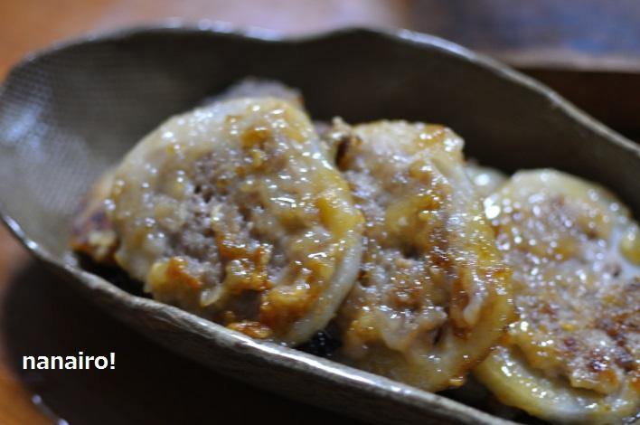 甘辛みそで、レンコンのはさみ焼き。