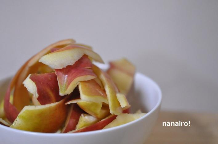りんごの皮と芯