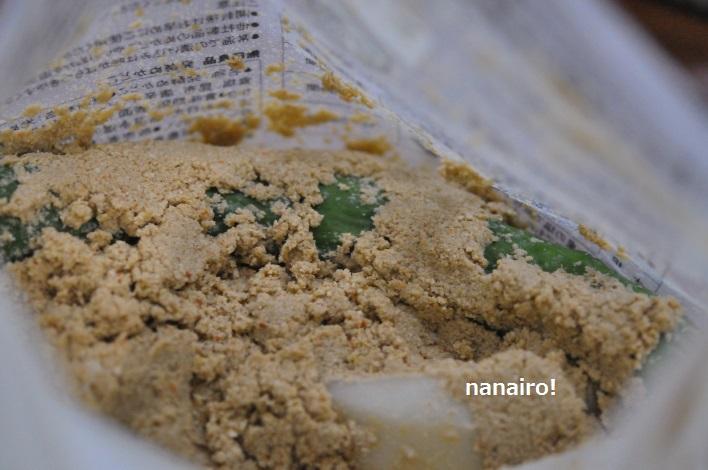 無印の発酵ぬかどこ、野菜がぬかから出てしまいます。