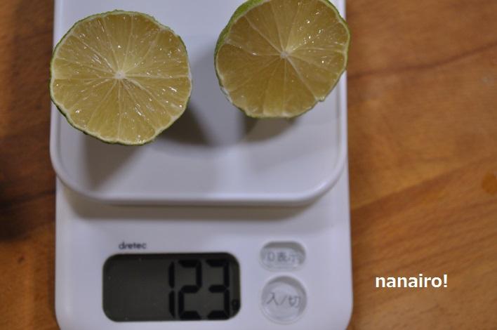 国産レモン1個