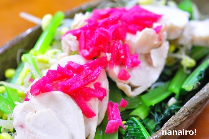 サラダと紅生姜