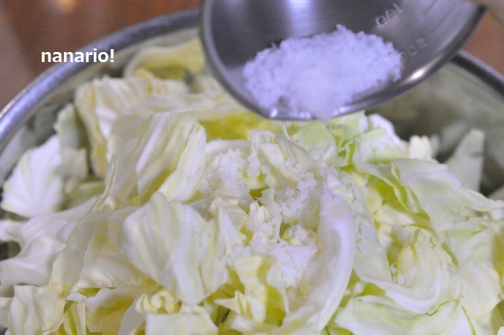 キャベツと塩