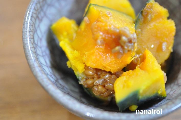 醤油麹でかぼちゃの煮物