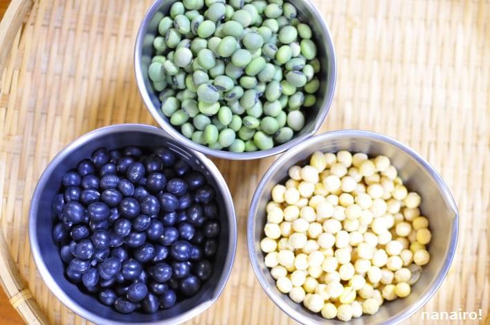 大豆と黒豆と秘伝豆