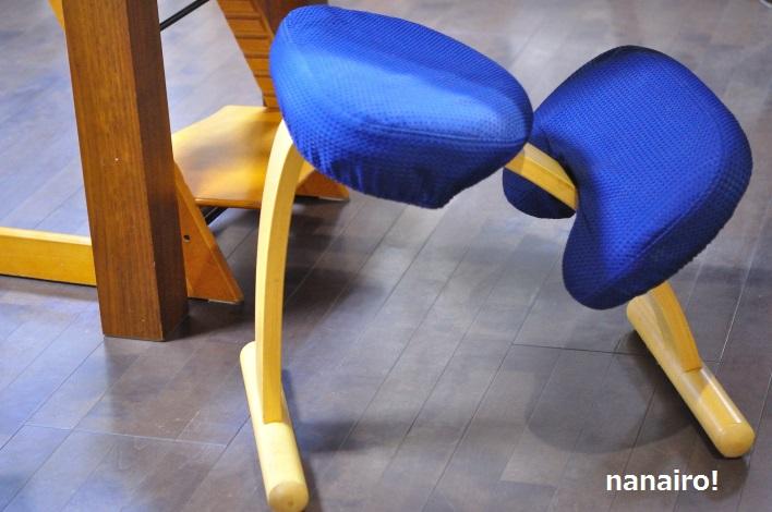 リボのバランスチェア(サカモトハウス)、はじめは座り方が分かりませんでした。