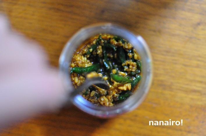 青唐辛子と醤油麹