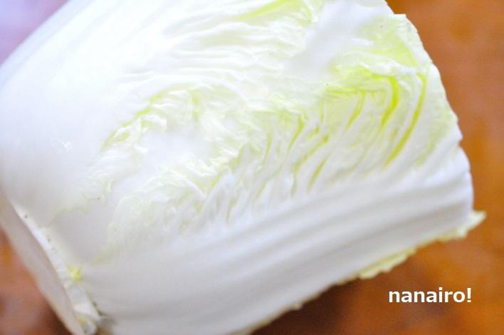 白菜の白い部分を使います。