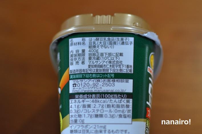 豆乳グルトの詳細