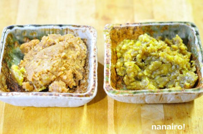 そら豆味噌と米味噌