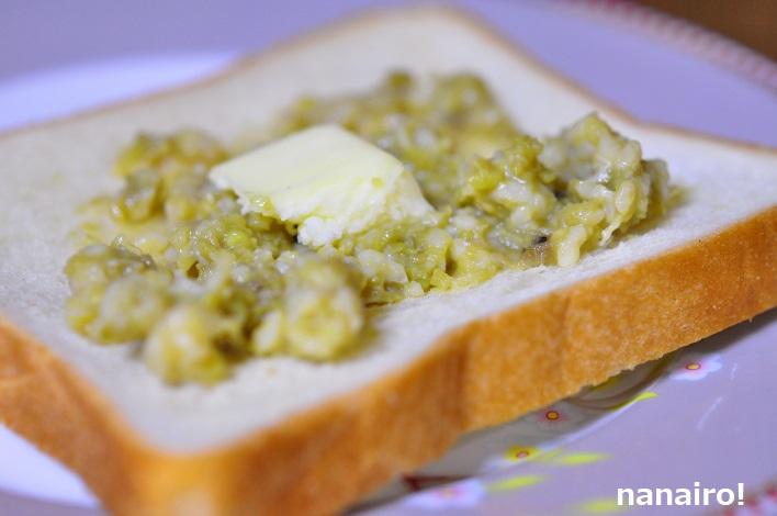 発酵ずんだトースト(バター添え)