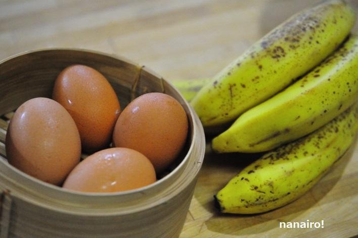 バナナパンケーキの材料