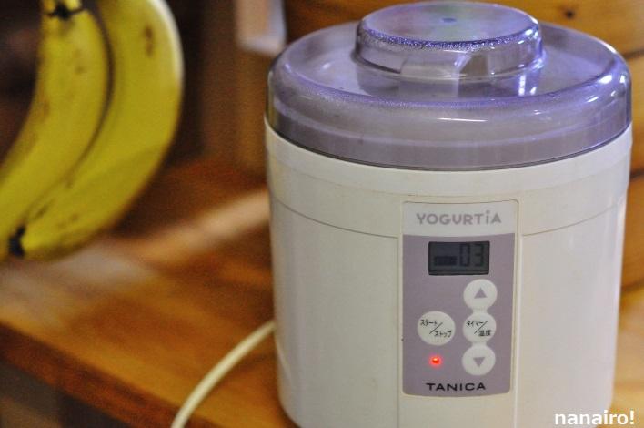 ヨーグルティアで作る豆乳ヨーグルト