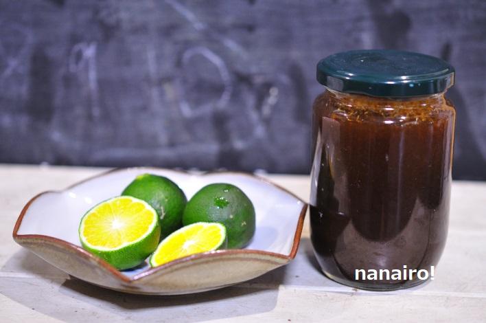 摘果みかんポン酢