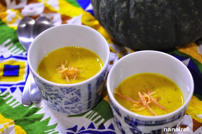 だし粉で作るかぼちゃのスープ