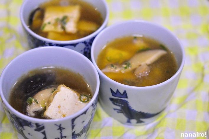 秋茄子と厚揚げとわけぎの味噌汁