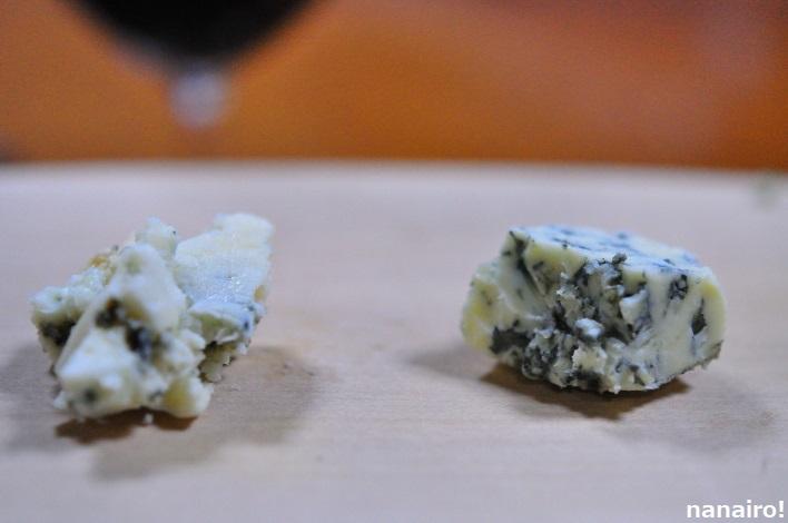 青カビチーズi