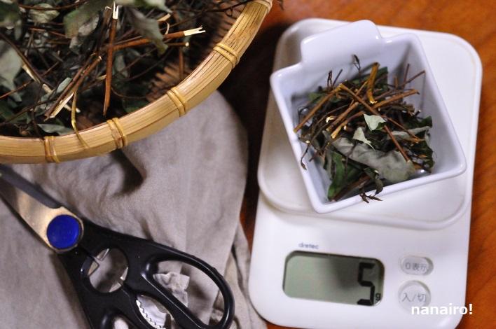 クロモジ茶の材料は葉と枝